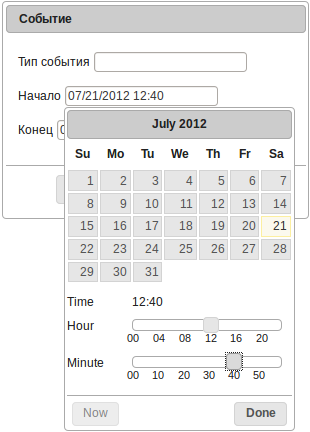 Fullcalendar Timepicker и Datepicker